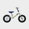 Minipilen Husqvarna Kids Mini Bike Kids
